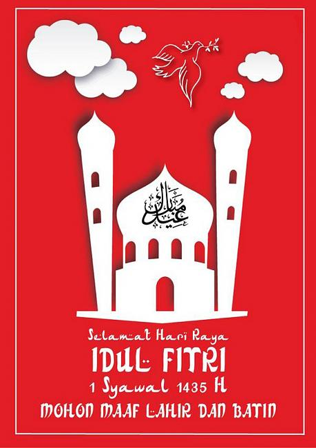 Click image for larger version  Name:Idul fitri 1435.jpg Views:10 Size:230.5 KB ID:56209